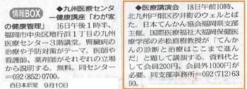 コピー ~ Scan.jpg