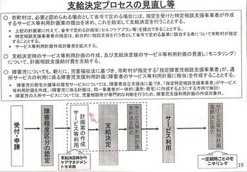 スキャン0001 (2).jpg